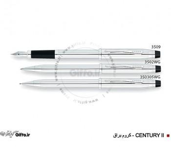 قلم Century II کرم براق کراس