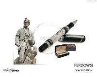 قلم Ferdowsi edition یوروپن