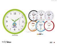 ساعت دیواری 5157