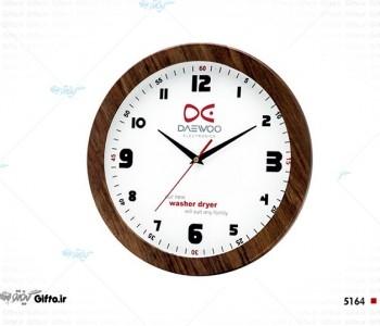 ساعت دیواری 5164