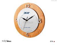 ساعت دیواری 5176