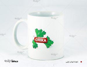 لیوان سرامیکی تبلیغاتی