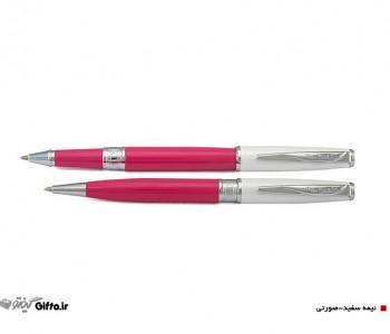 Aqua-II-Pinkقلم