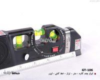 ابزار چندکاره - متر - تراز - خط کش - لیزر کد GT106
