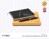 دفترچه و خودکار ملودی 06 هدایای تبلیغاتی جدید