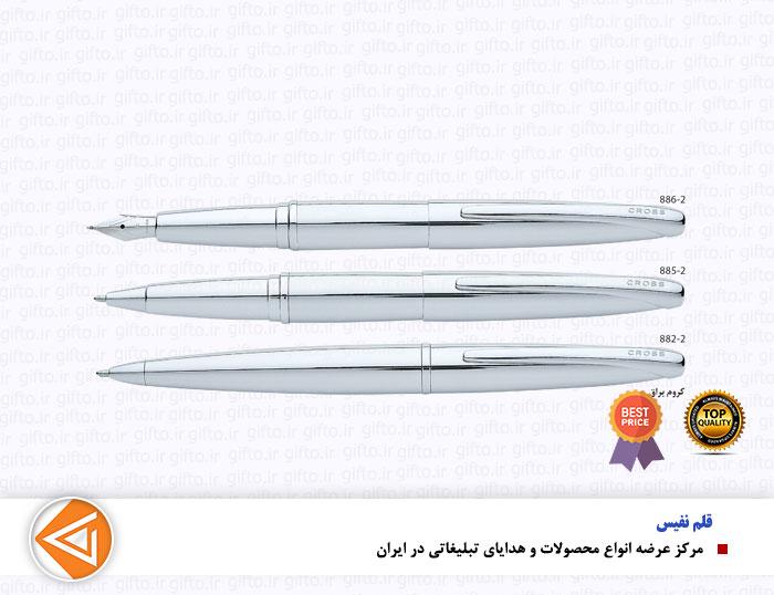 ست قلم ATX کراس