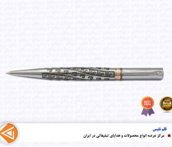 قلم کروم BOLOSSOM پیر گاردین-هدایای تبلیغاتی