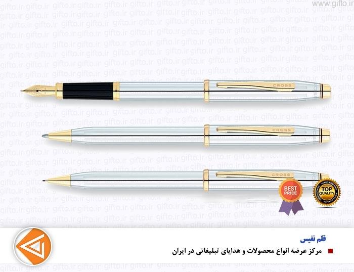 قلم بدنه کرومCENTURY کراس-هدایای تبلیغاتی