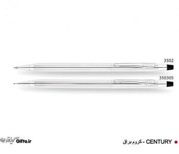 ست قلم CENTURY-CROSS