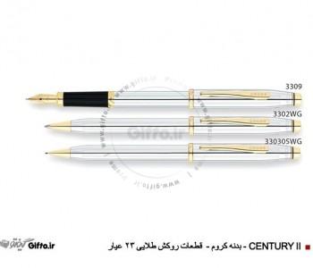 قلم Century II بدنه کرم روکش طلا کراس