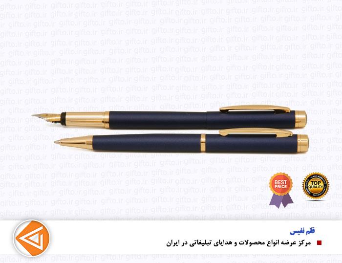 قلم ELLESSE ایپلمات-هدایای تبلیغاتی