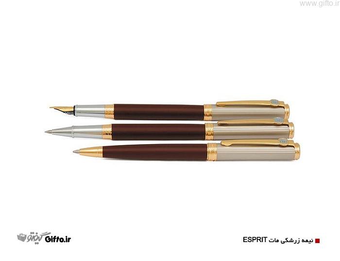 ESPRIT-قلم