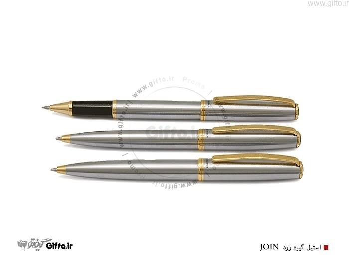 قلم Join یوروپن