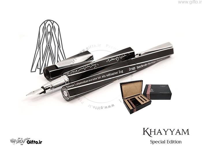قلم نفیس Khayyam یوروپن