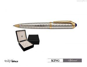 خودکار King