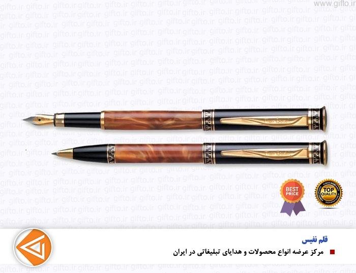 قلم قهوه ای NEPTUN پیرگاردین-هدایای نفیس