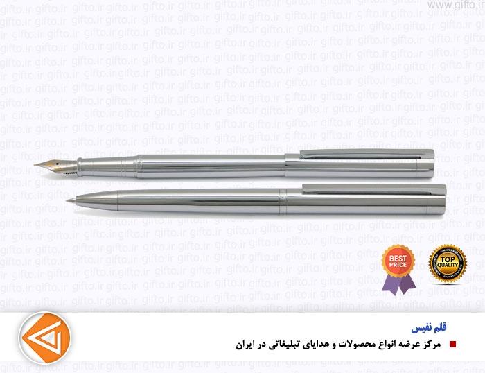 قلم THEORY یوروپن-هدایای تبلیغاتی