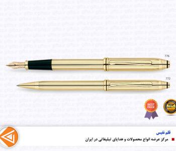 قلم TOWNSENT کراس-هدایای نفیس