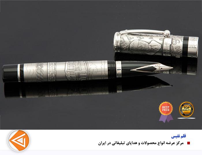 centennial silver-هدایای تبلیغاتی