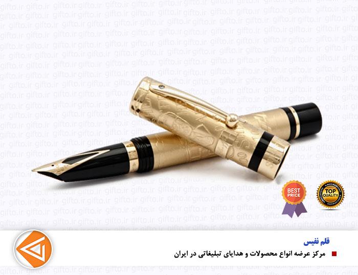 قلم centennial-هدایای نفیس