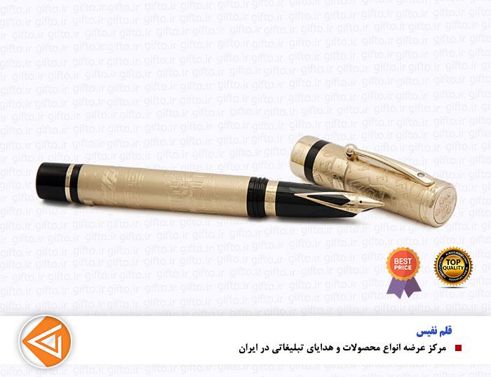 قلم centennialهدایای نفیس