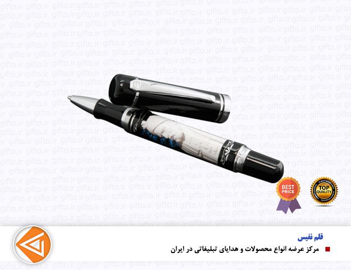 قلم ferdowsi- هدایای نفیس
