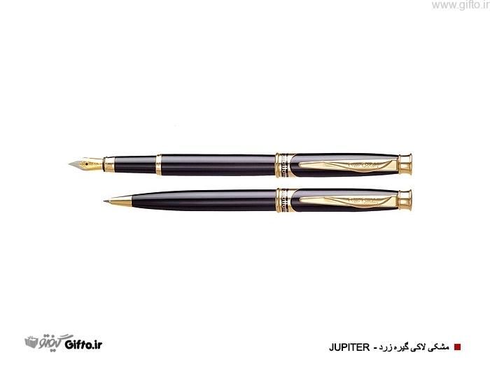 قلم JUPITER گیره زرد پیرگاردین