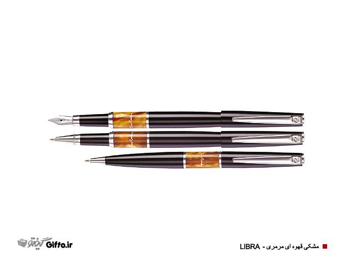 Libra خودکار