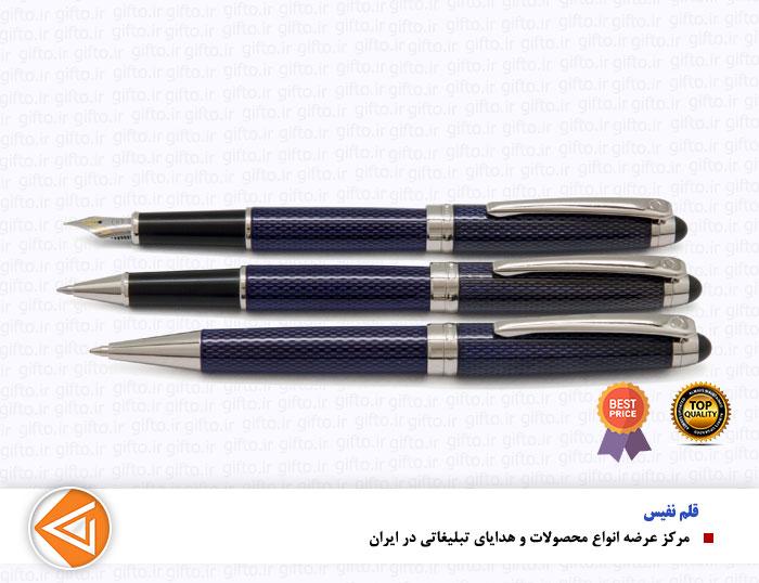 قلم point یوروپنهدایای تبلیغاتی