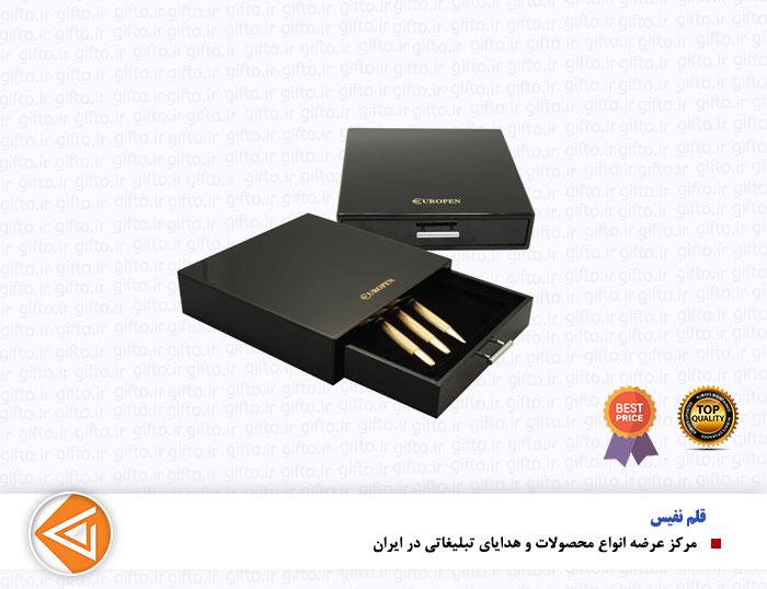 قلم point یوروپن-هدایای تبلیغاتی