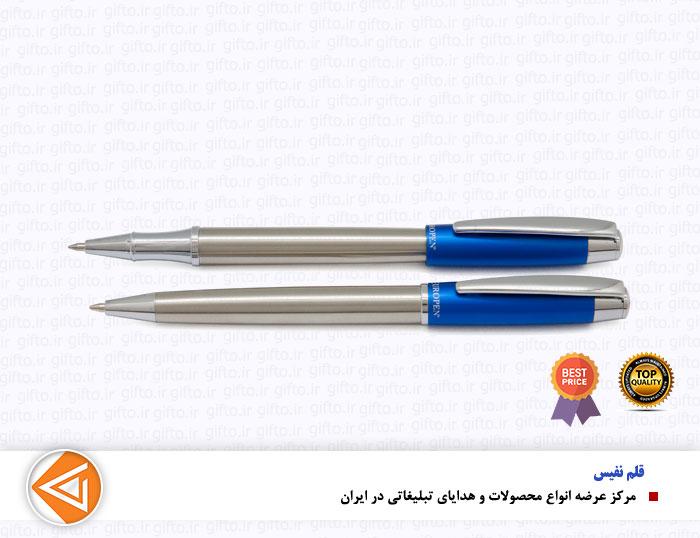 قلم smart یوروپن-هدایای نفیس