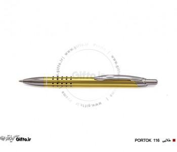 خودکار پورتک 116