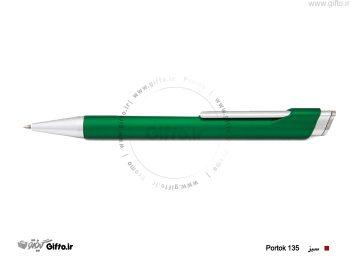 خودکار پروتک 135