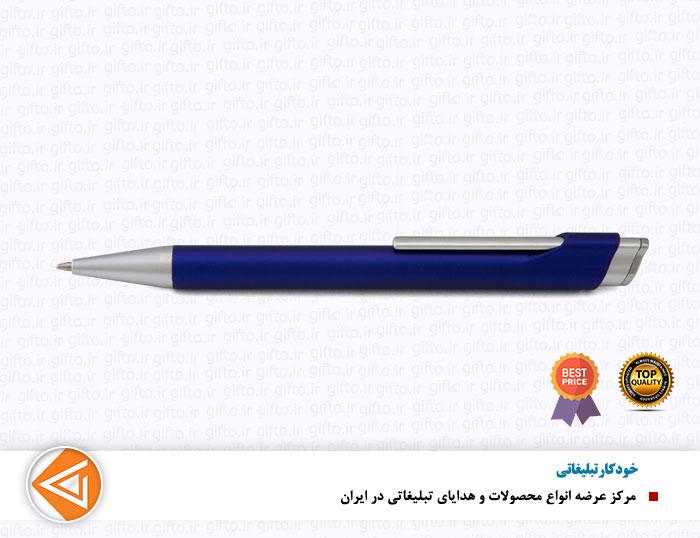خودکار پورتک -خودکار تبلیغاتی