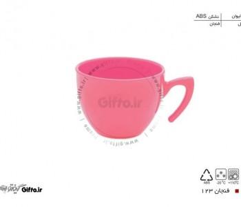فنجان پلاستیکی 123
