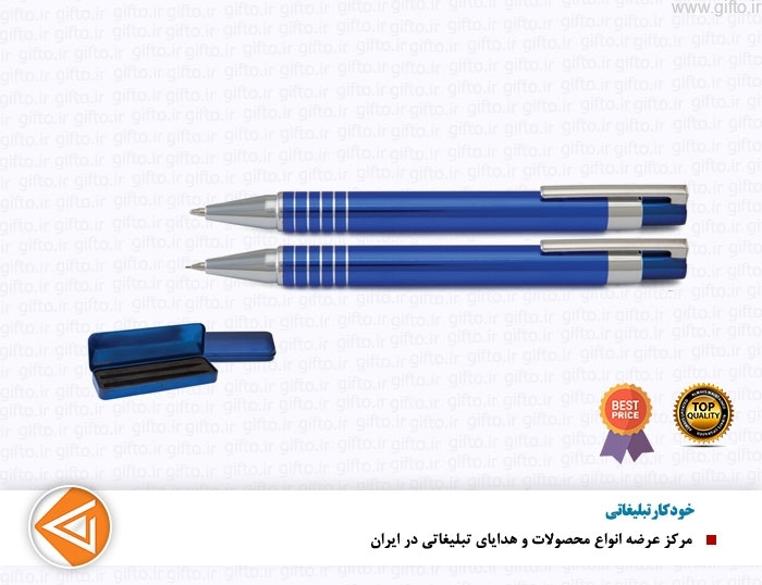 خودکار پورتک 166 خودکار تبلیغاتی