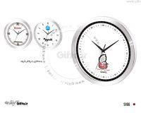 ساعت دیواری 5166
