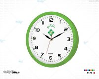 ساعت دیواری 5177