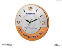 ساعت دیواری 5180