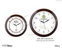 ساعت دیواری 5186
