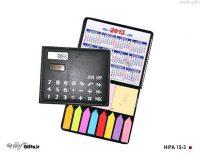 یاداشت طرح چرمی HPA15-3
