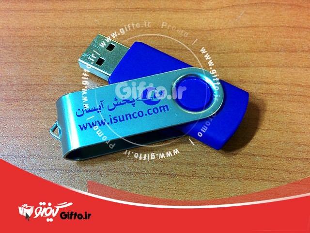 gifto-138