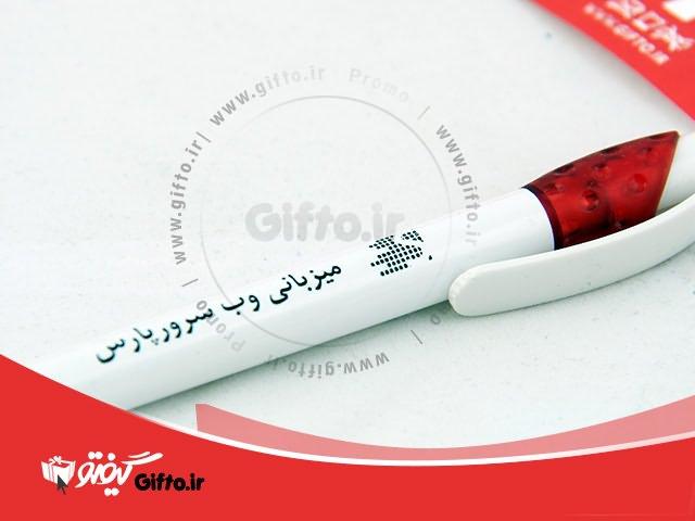 gifto-41