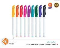 خودکار پلاستیکی k2000-lecce pen