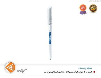 خودکار پلاستیکی لچه پن 176-levepen