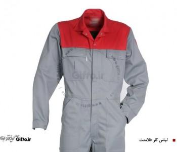 لباس کار یکسره کد 2