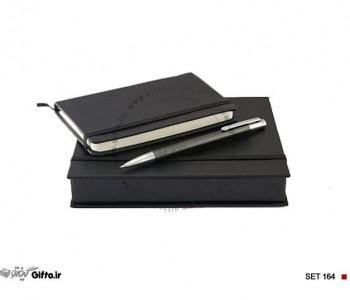ست خودکار و دفترچه پورتک 164