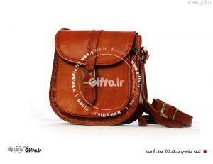 کیف چرمی دوشی آرمیتا