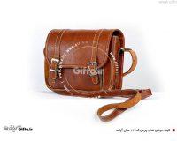 کیف چرمی دوشی آپامه کد 13