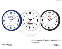 ساعت دیواری 5157S